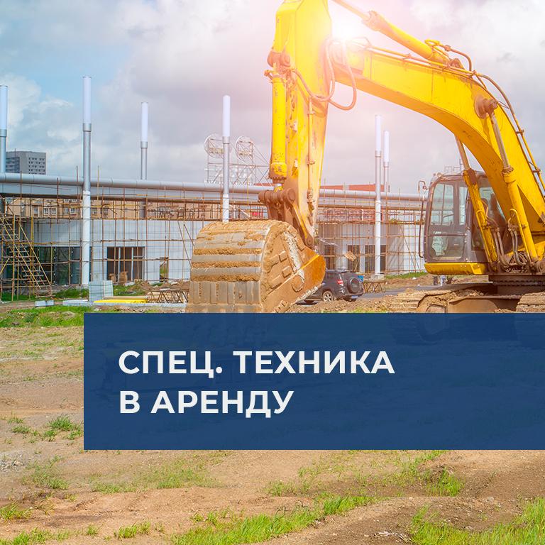 Производственное строительство