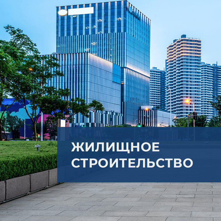 Группы компаний технострой официальный сайт талосто сайт компании